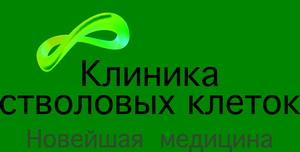 Логотип клиники